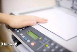 Scanner de documents